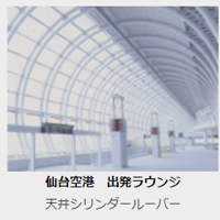 株式会社相澤製作所